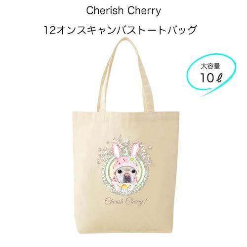 【受注生産】12オンスキャンバストートバッグ■チェリッシュチェリー