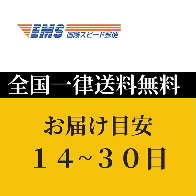 ダマスカスパターン包丁 【XITUO 公式】 8本セット 7CR17 ks20030401