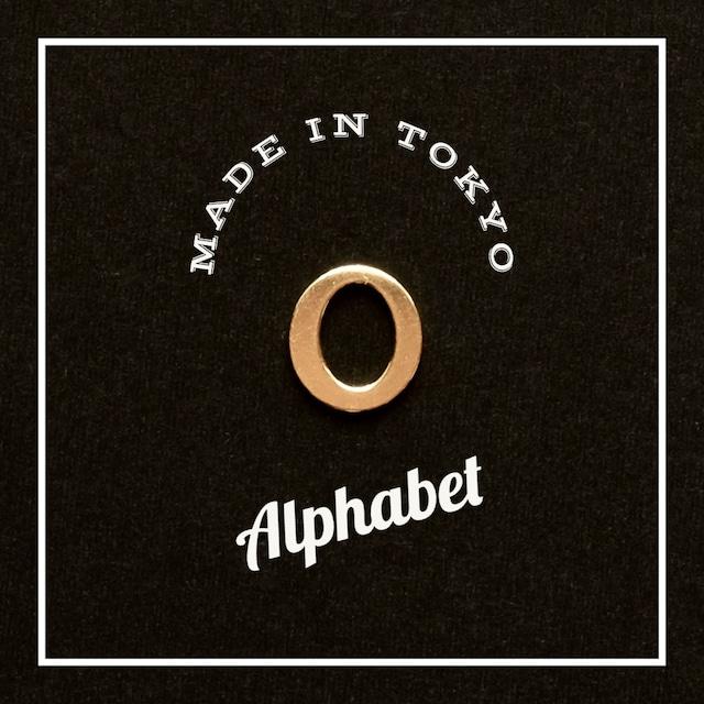 【2個】チャーム アルファベット「O」(日本製、真鍮、無垢)