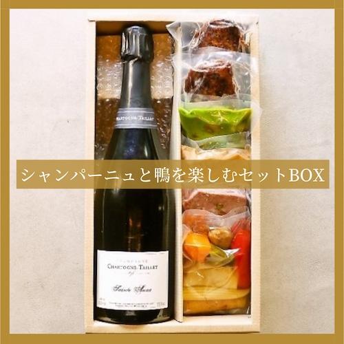 【送料無料】シャンパンと鴨を楽しむセットBOX(フレンチ惣菜 テリーヌ ワイン)【冷蔵便】