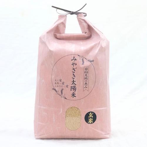 《新米》玄米10kg  有機ミルキークイーン