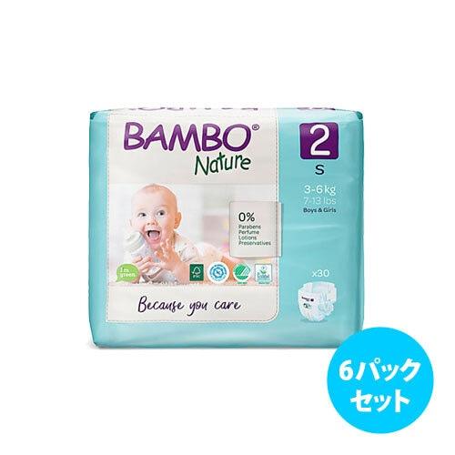 [6パックセット]Bambo Nature紙おむつ (サイズ2)