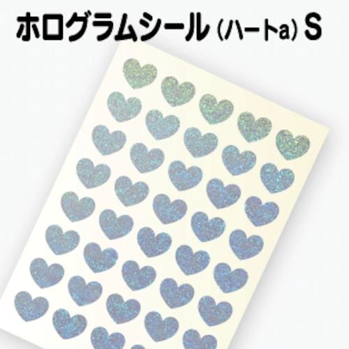 【ホログラム ハートシールA 】S(1.6cm×1.3cm)