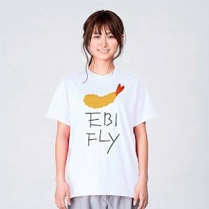 エビフライ 食べ物 Tシャツ メンズ レディース 半袖 おしゃれ 白 夏 大きいサイズ 綿100% 160 S M L XL