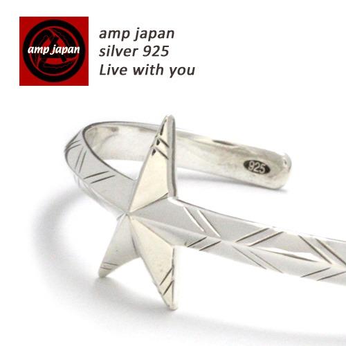 AMP JAPAN/アンプジャパン  ビッグスターバングル 16ac-345