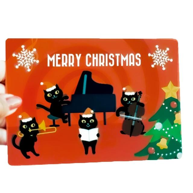 クリスマスカード ねこ演奏