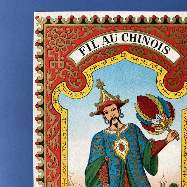 France アンティークラベル(FIL AU CHINOIS ) /  vp0120