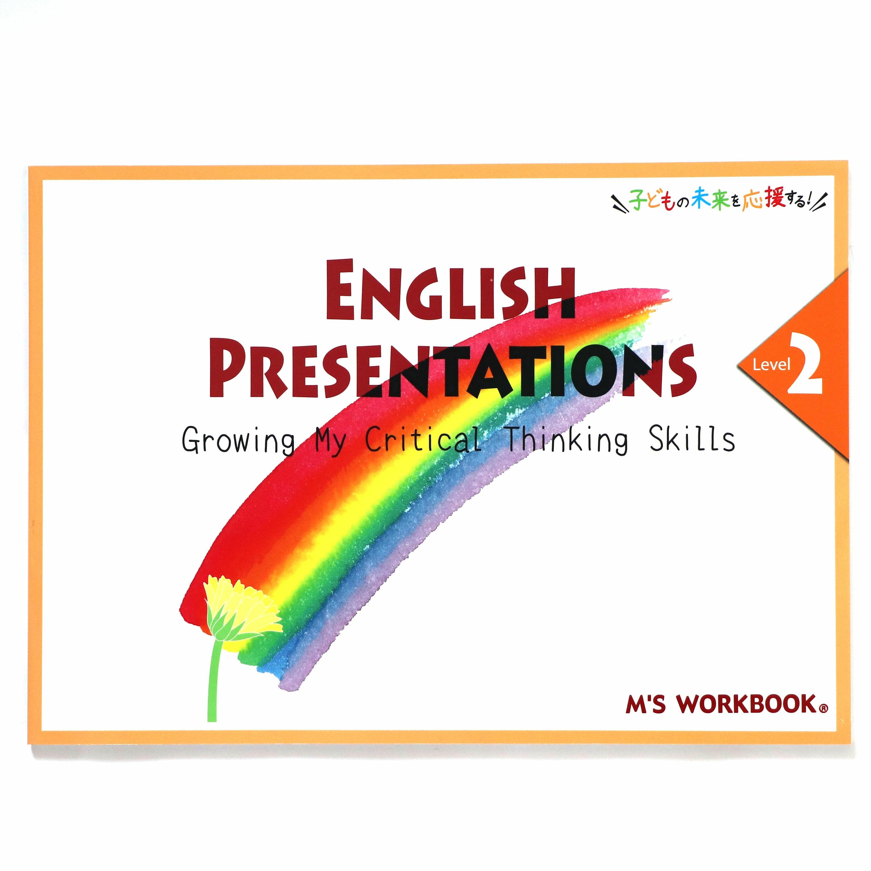 【English Presentations_Level 2】
