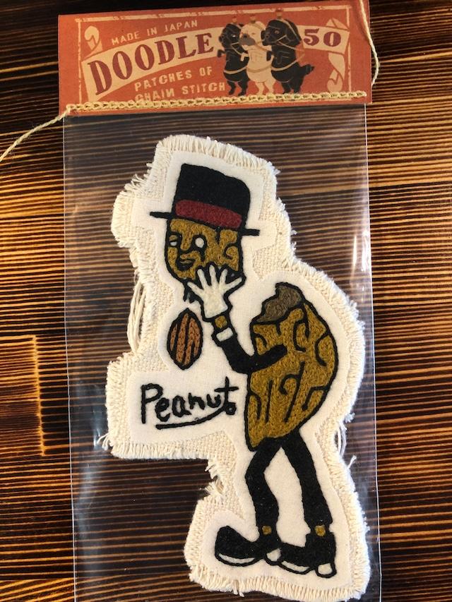 DOODLE50 Peanut
