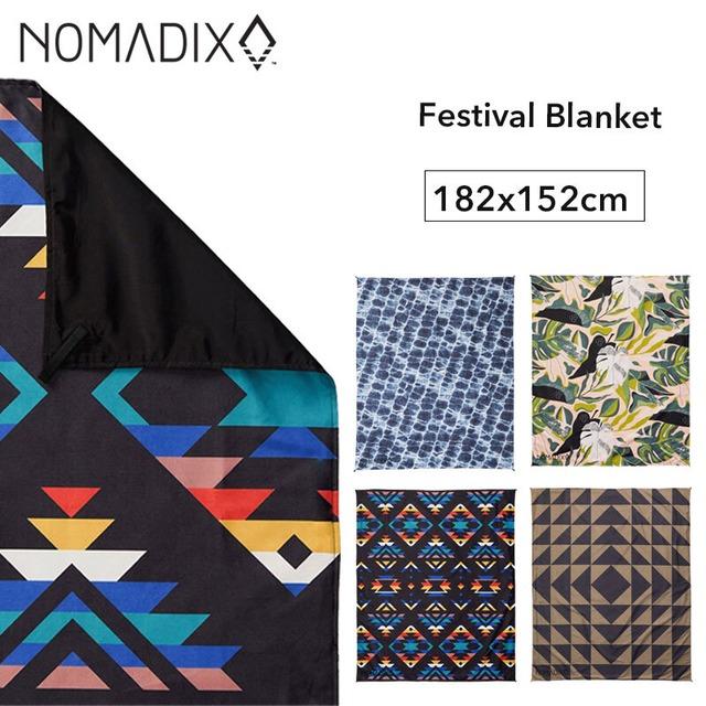 NOMADIX ノマディックス Festival Blanket フェスティバル ブランケット レジャーシート 大判 キャンプ 旅行 アウトドア 用品 キャンプ グッズ