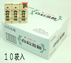 クラウン白石温麺 10袋入