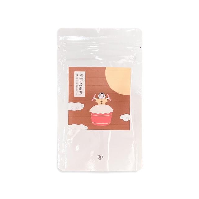 台湾茶 お試しパック(凍頂烏龍茶)
