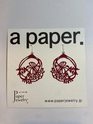 【Paper Jewely】ブーケ/ピアス
