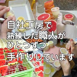 カット 柿 食品サンプル キーホルダー ストラップ