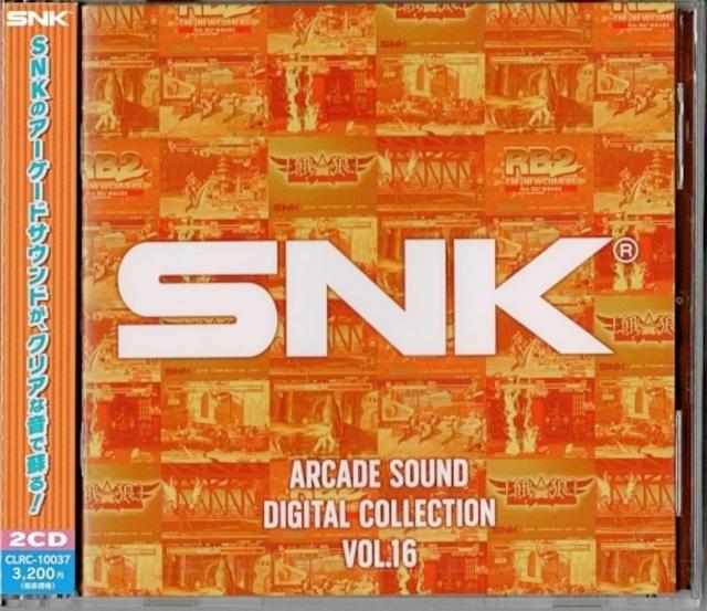 [新品] [CD] SNK ARCADE SOUND DIGITAL COLLECTION Vol.16『リアルバウト餓狼伝説2』『餓狼 MARK OF THE WOLVES』/ クラリスディスク [CLRC-10037]