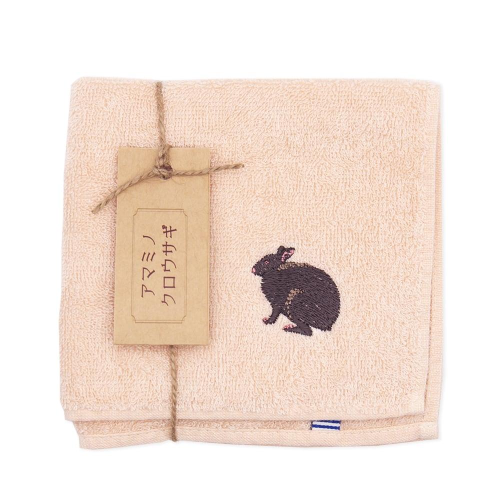 アマミノクロウサギ刺繍のタオルハンカチ|今治タオル