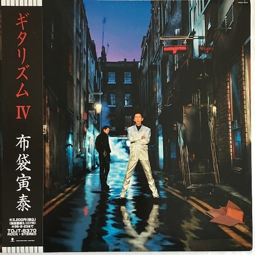 【LP・国内盤】布袋寅泰 / GUITARHYTHM Ⅳ