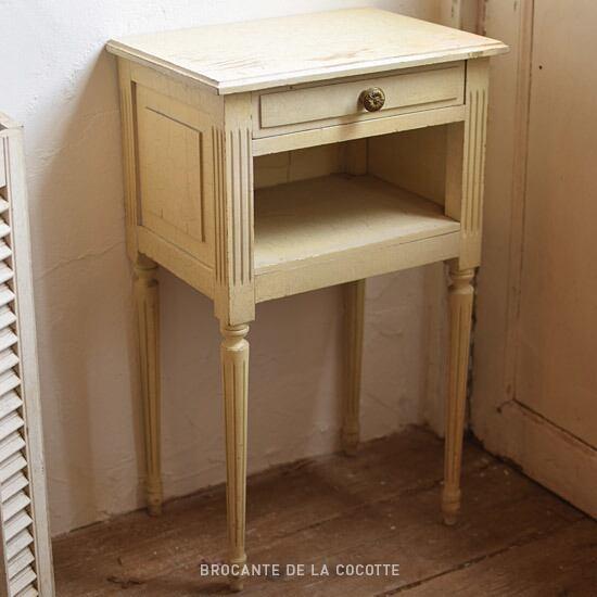 サイドテーブル オフホワイト