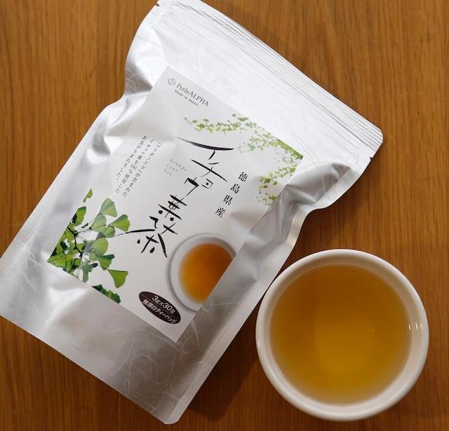 PerleALPHA  イチョウ葉茶 <90g(3g×30包)> ☆免疫UP!コロナ応援割引キャンペーン中!送料も無料に!☆