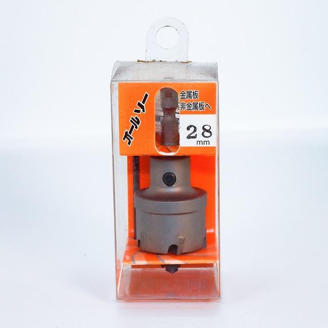 【アウトレット商品】オールソー AQ-28D 六角軸