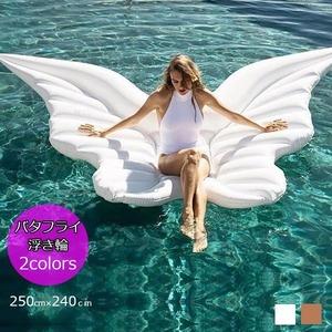 予約 浮き輪 蝶々 バタフライ 天使の羽 羽根 インスタ映え 可愛い 海 プール 大きい ナイトプール フォトジェニック エンジェル 天使の翼 オシャレ おしゃれ うきわ かわいい ホワイト 白 ゴールド 大人用 エンジェルウィング フォトジェニック m906