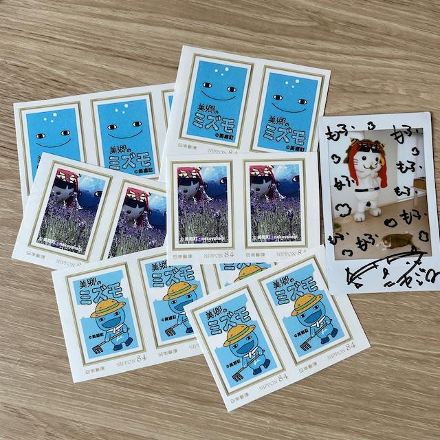 【オリジナル切手】美郷のミズモチェキセット