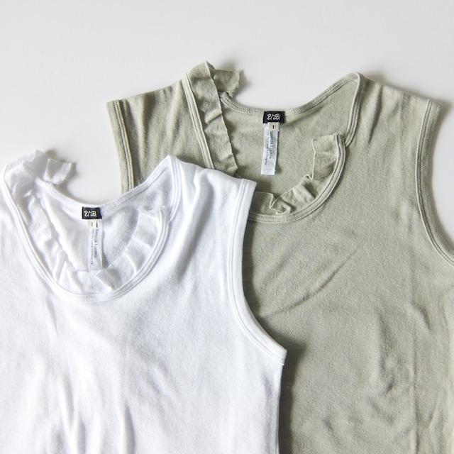 Vlas Blomme - &12 Linen フリルタンクトップ - White / Grey