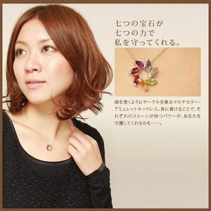 ★送料無料★【me on...】◆K10ホワイトゴールド◆レインボーカラー ネックレス