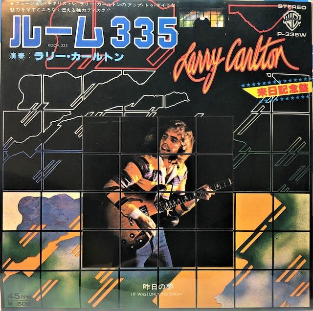 [中古7inch]   Larry Carlton – Room 335