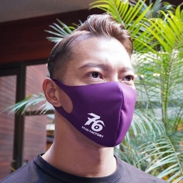 No,76 logo dry fit mask (PURPLE)