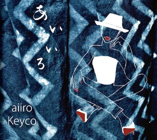 【残りわずか/CD】Keyco - あいいろ~Keyco 20th Anniversary Album~