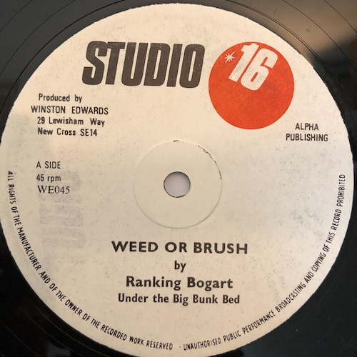 Ranking Bogar (ランキンボガー)- Weed Or Brush【12-50003】
