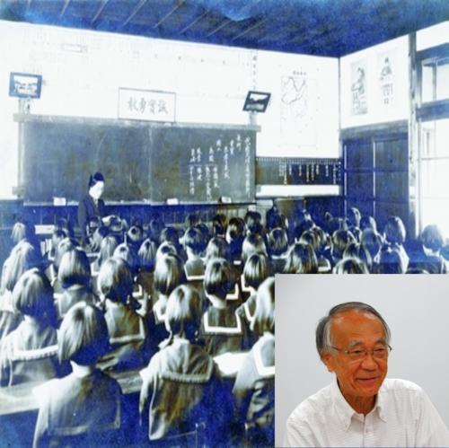 [コース31第2回] 教育は誰のもの?ー教育基本法と学習指導要領から、戦後の教育をふりかえる