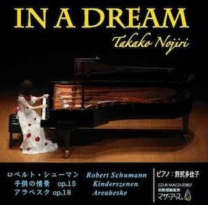 MACD-2062 In a Dream/野尻多佳子(CD)