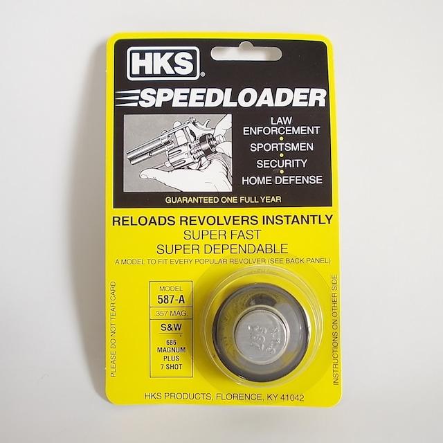 HKS / 7 shot SPEED LOADER (MODEL 587-A)