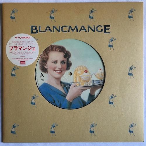 【12inch・国内盤】ブラマンジェ / Blancmange