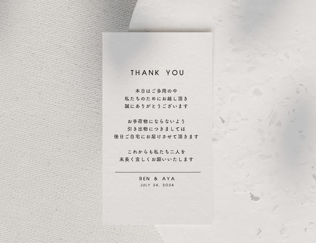 【37円~/枚 】ミニマルデザイン サンキューカード?A