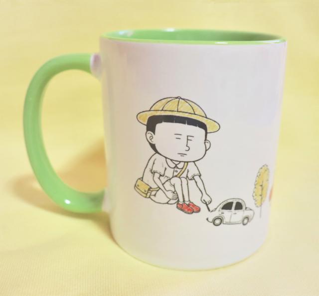 人生に疲れている園児くんマグカップ