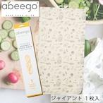 abeego アビーゴ ビーズワックスラップ -ジャイアント エコ ラップ 繰り返し ミツロウ オーガニック ホホバオイル コットン 蜜蝋