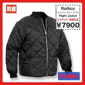 Rothco Diamond Nylon Quilted Flight Jacket (品番7160)