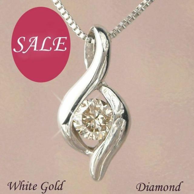 ダイヤモンド ネックレス 一粒 18金ホワイトゴールド 0.1カラット リーフ レディース