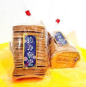 ★25枚入り★ハチミツ手焼きせんべい俵袋(Honey Senbei  Bag 25 pieces)