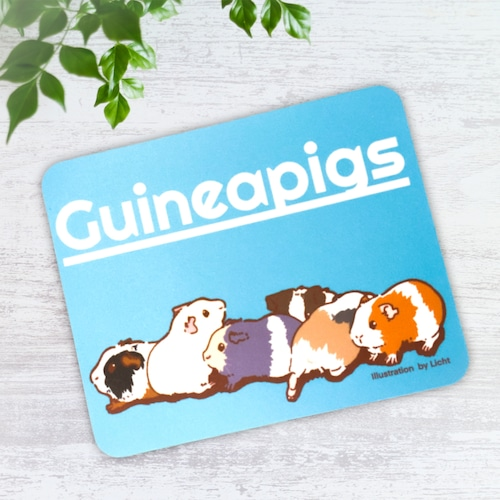 Guieapigsマウスパッド【受注生産】