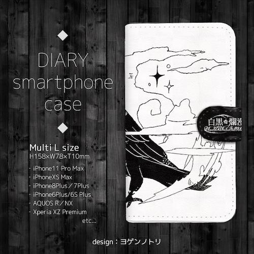 【ヨゲンノトリ】手帳型スマホケース<汎用型M・L>