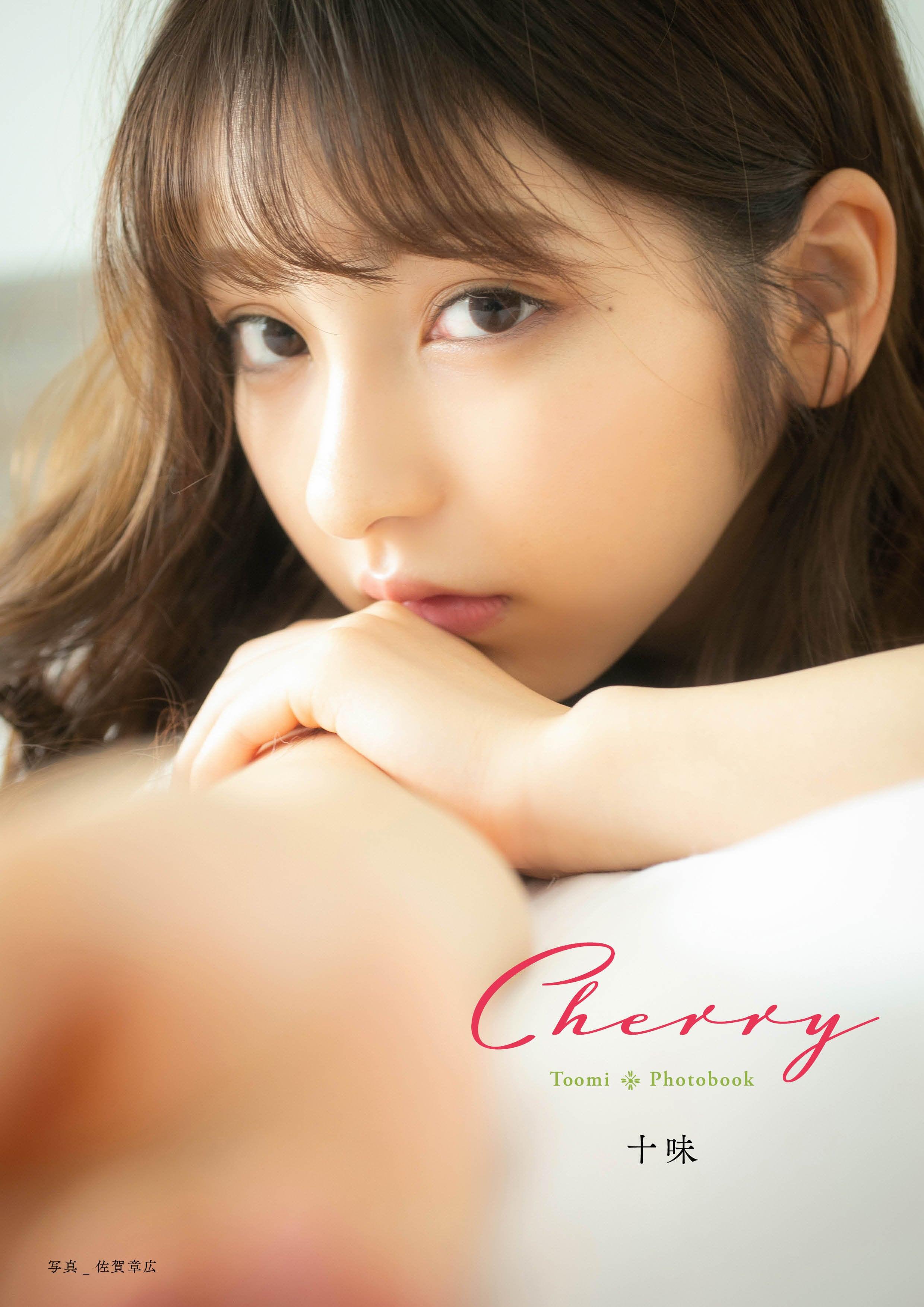 【PHOTO BOOK】十味/cherry【AIPB-0032】特別ブロマイド1枚付