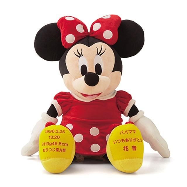 WEIGHT DOLL  ミニーマウス