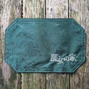 魔女の家 エレンの日記 ティーマット モスグリーン 公式商品