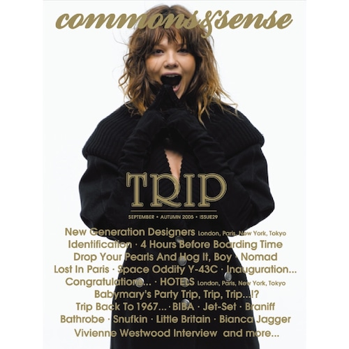 commons&sense ISSUE29