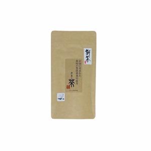 炭畑の茶 ティーバッグ 【令和3年 無農薬栽培 新茶】