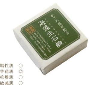 海藻生石鹸